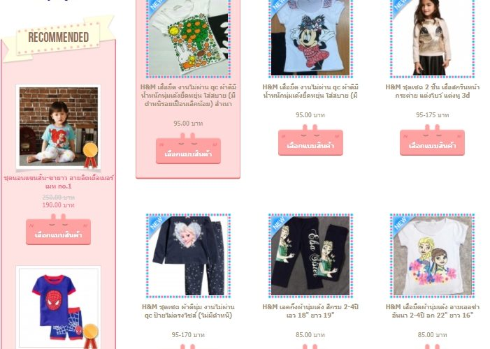 Chuyên nhận order hàng Thái Lan giá rẻ tại Tp HCM