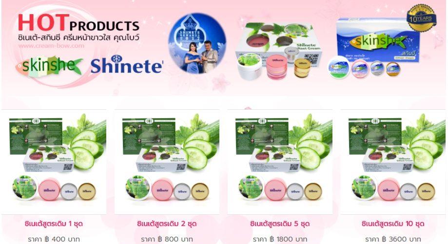Cách mua hàng Thái Lan giá rẻ của các thương nhân