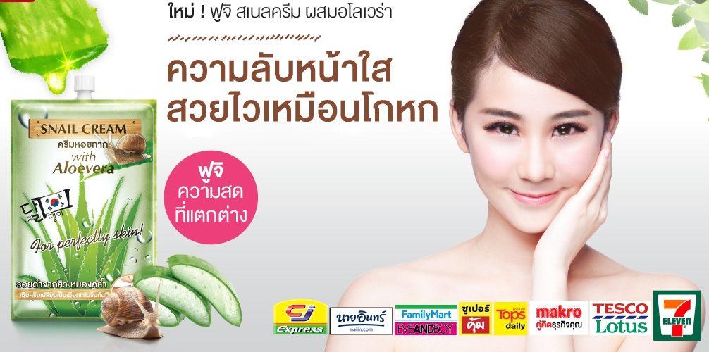 2 cách mua hàng Thái Lan online phổ biến nhất hiện nay