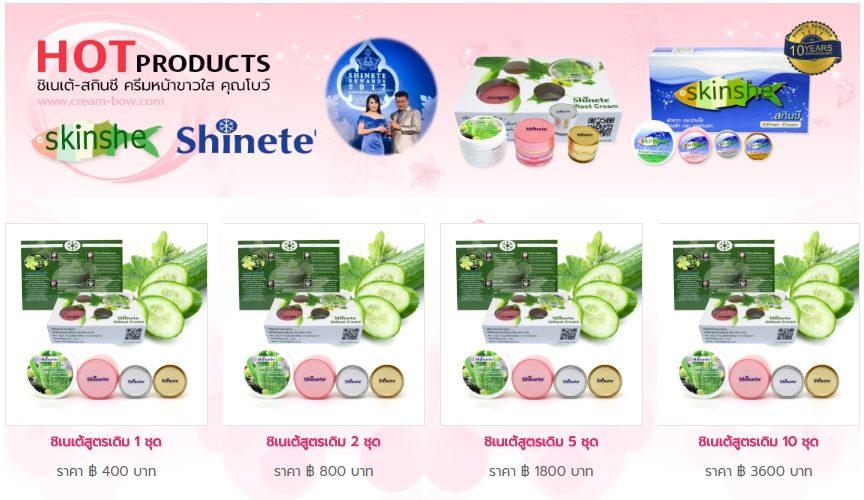 Cách lấy sỉ mỹ phẩm Thái Lan chính hãng