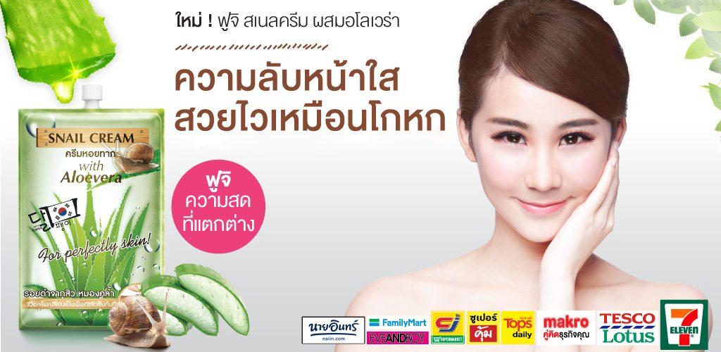 Mỹ phẩm Thái Lan có tốt không? Mua ở đâu về bán có lời