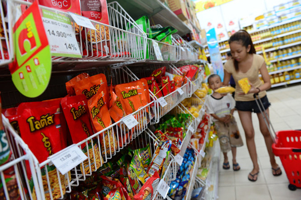 Big C Thái Lan