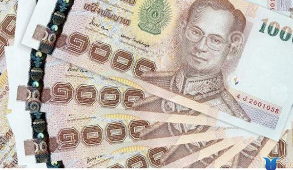 tiền Thái Lan