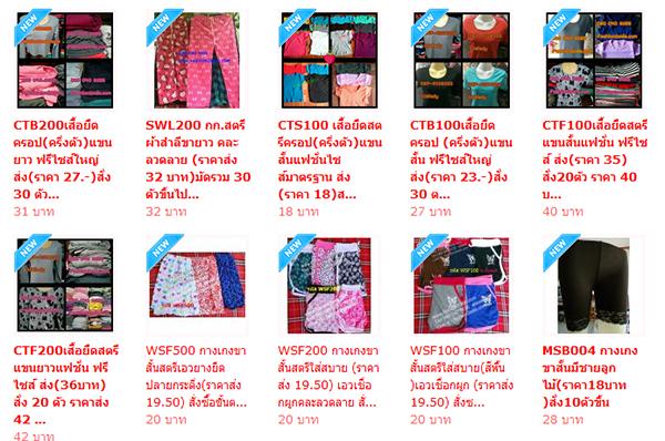 Web bán hàng Thái