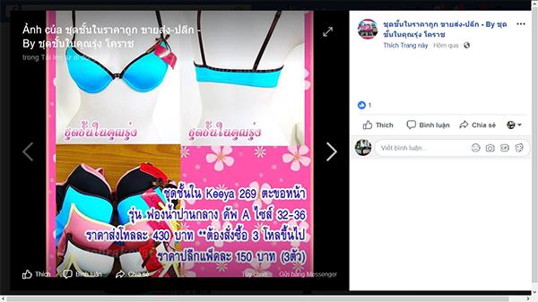 Đồ lót Thái Lan trên Facebook