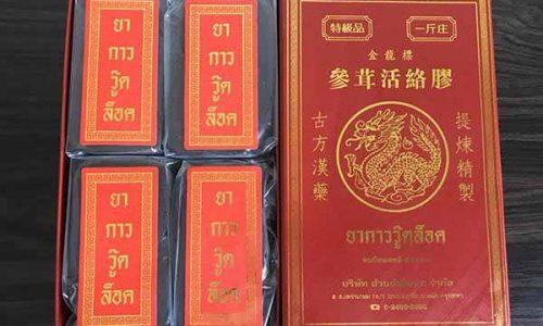 Mua cao hổ cốt Thái Lan ở đâu uy tín đảm bảo chính hãng?