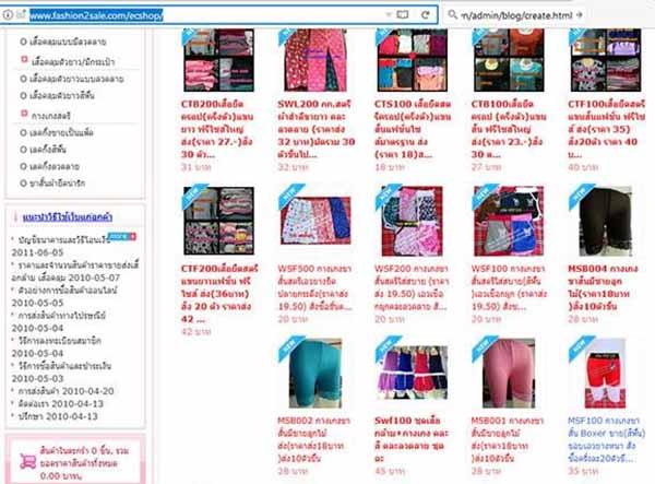 Đồ bộ mặc ở nhà Thái Lan trên web