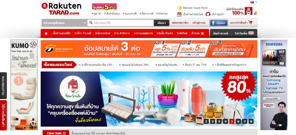 Đặt hàng qua web thương mại Thái giúp tiết kiệm chi phí hiệu quả