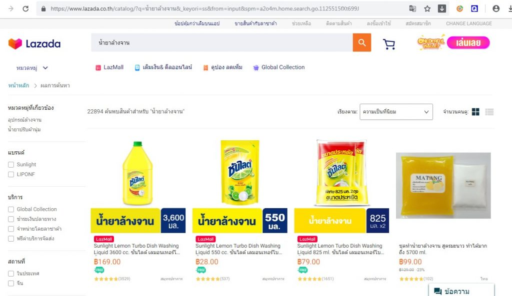 Việc tự mình giao dịch online để nhập hàng Thái không hề đơn giản.