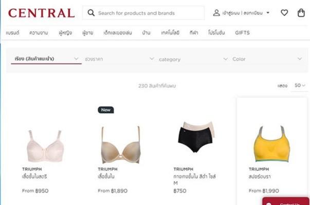 Mua áo lót Triumph tại các website Thái Lan có một số hạn chế